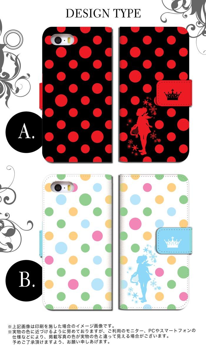 キュアフォン スマホ ケース 手帳型 Qua phone機種対応 ベルトなし ドット柄  スマホカバー Qua phone QZ KYV44 Qua phone QX KYV42 Qua phone PX LGV33 Qua phone KYV37