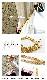 スマホ ストラップ ゴールド チェーン 全機種対応 手帳型 ( iPhoneXR XS Max iPhone8 iPhoneSE XPERIA SO-01J SO-04H SOV33 Z5 SO-01H SO-02H AQUOS SH-04H SHV34 506SH Galaxy SC-02H SCV33 arrows F-03H ) ロングストラップ ネックストラップ オシャレ
