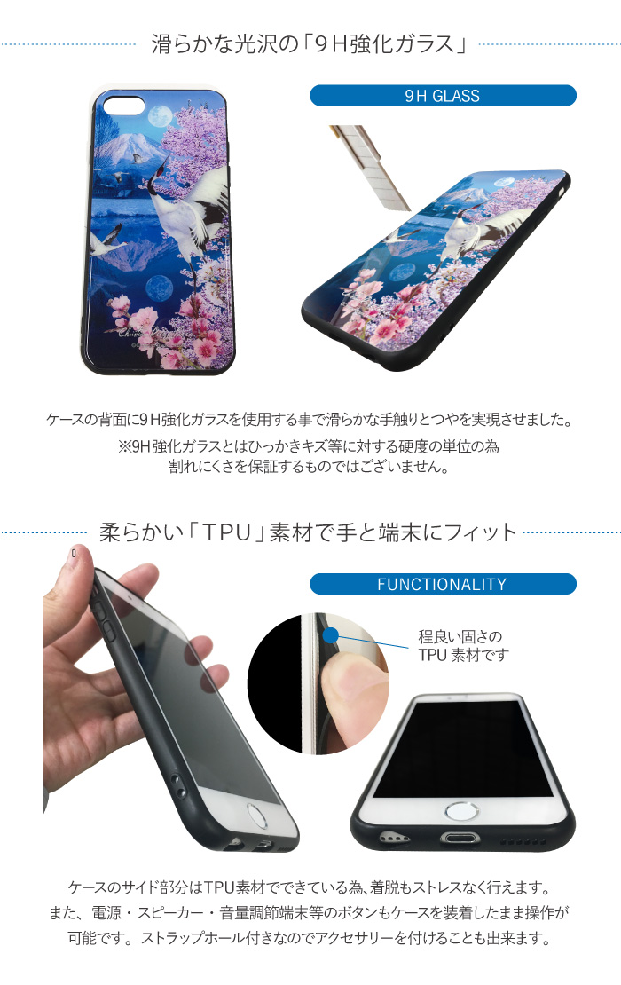 iPhone13 Pro Max iPhone13mini iPhoneSE (第2世代) iPhone12 Pro XR XS Max ガラス ハイブリッド スマホケース ラッセン iphone 11 8 plus アイフォン Xperia XZ2 SO-03K SOV37 AQUOS R2 SH-03K SHV42 SC-03L SCV41 ケース TPU 耐衝撃 背面ガラス 9H