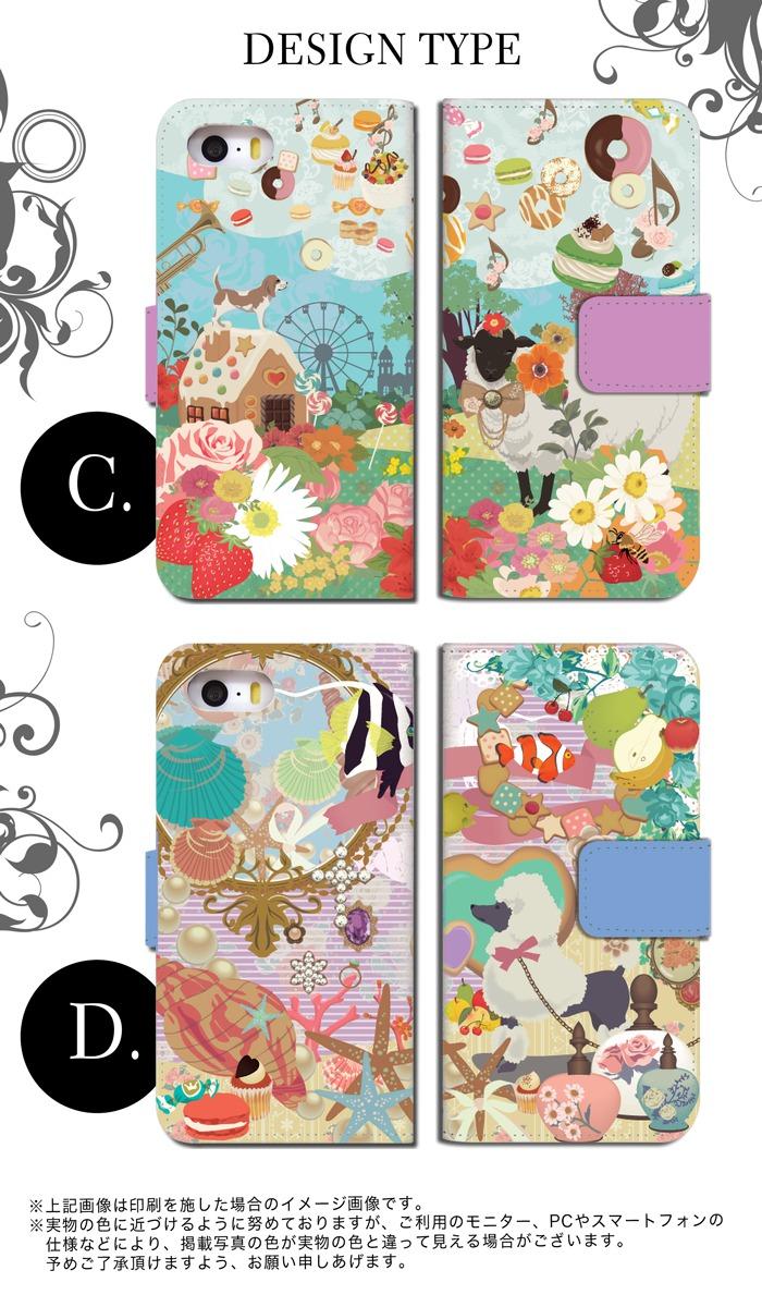 キュアフォン スマホ ケース 手帳型 Qua phone機種対応 ベルトなし アニマル  スマホカバー Qua phone QZ KYV44 Qua phone QX KYV42 Qua phone PX LGV33 Qua phone KYV37
