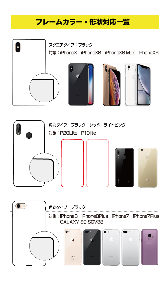 背面 クリア 強化ガラス ケース カバー ゴシックデザインiPhone12 Pro Max iPhne12mini iPhoneSE (第2世代) 11 Pro 8 Plus XR XS Max Xperia XZ2 SO-03K AQUOS R2 SH-03K GalaxyS10 HUAWEI P20 lite HWV32 アイフォン12 スマホケース TPU 衝撃吸収 背面ガラス 9H