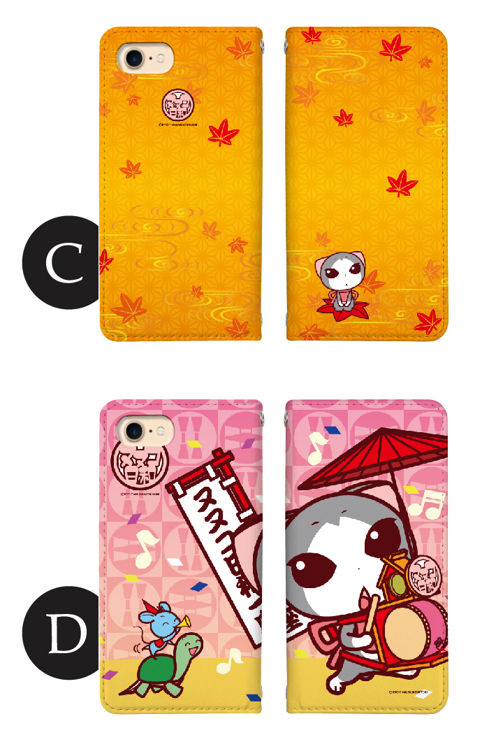 iPhoneSE(第2世代) iPhone11 Pro Max iPhoneXR iPhone8 Plus XS/X スマホ ケース 手帳型 全機種対応 ベルトなし 谷口亮 ヌヌコ  スマホカバー Xperia5 SO-01M SOV41 AQUOS R5G SH-51A SHG01 Galaxy S10 SC-03L SCV41 Pixel4