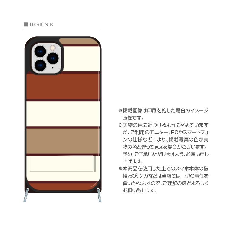 iPhone11 iPhone11Pro アイフォン11 アイフォン11 Pro ハード 着せ替えケース ケース スマホケース 携帯ケース VESTI 【スマホゴ】