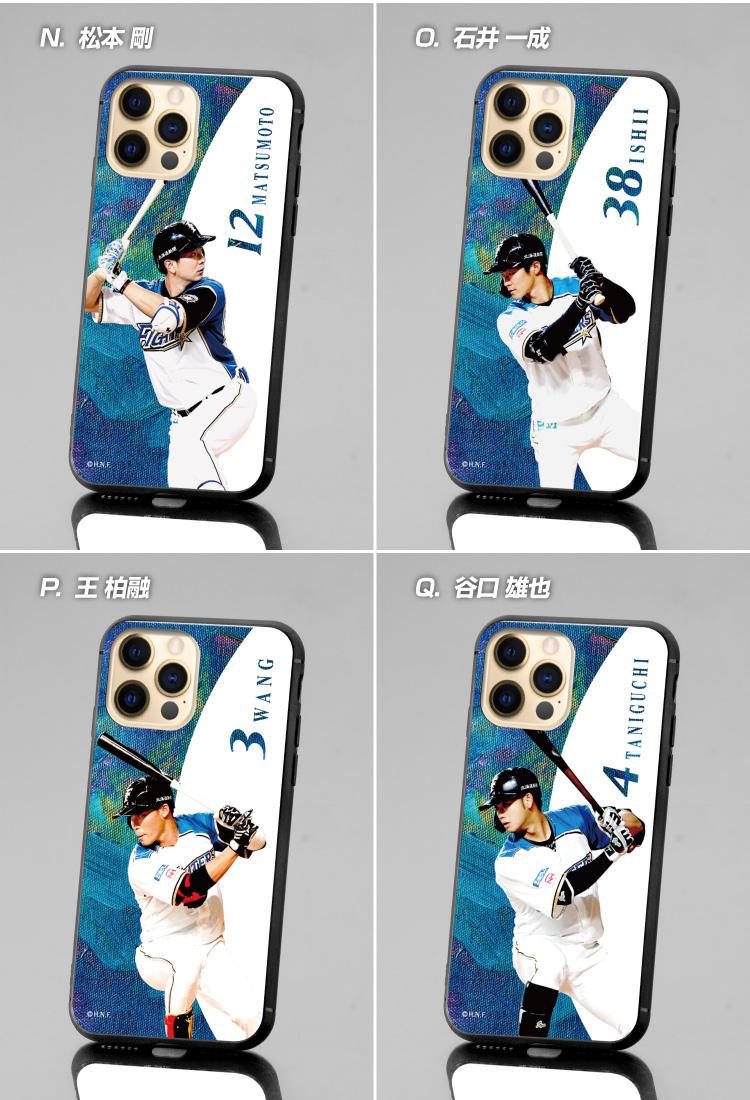 iPhone13 Pro Max iPhone13mini iPhoneSE (第2世代) iPhone12 Pro XR XS Max ガラス ハイブリッド スマホケース ファイターズ iphone 11 8 plus アイフォン AQUOS R2 SH-03K SHV42 SC-03L SCV41 Tone m17 ケース TPU 耐衝撃 背面ガラス 9H