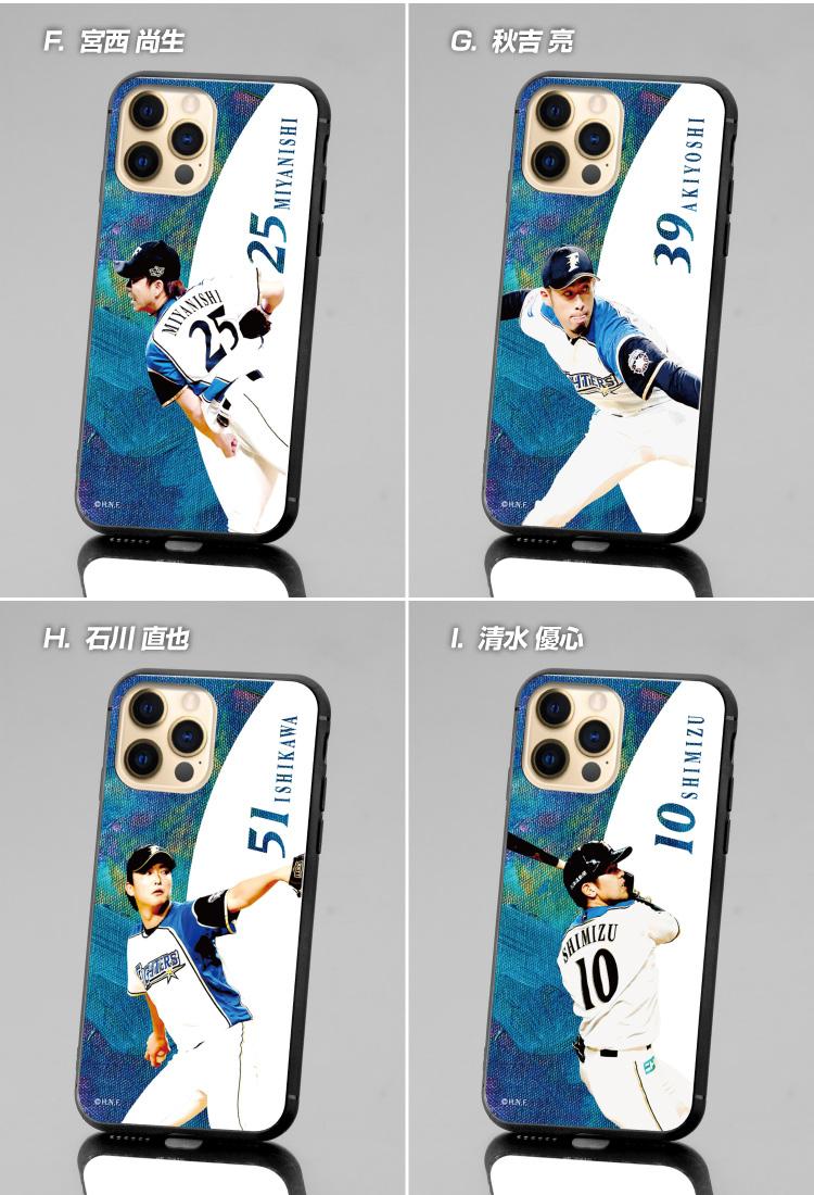背面強化ガラス ケース カバー 北海道日本ハムファイターズ 選手デザイン iPhone12 Pro Max iPhne12mini iPhoneSE (第2世代) 11 Pro 8 Plus XR XS Max AQUOS R2 SH-03K GalaxyS10 アイフォン12 スマホケース TPU 衝撃吸収 背面ガラス 9H