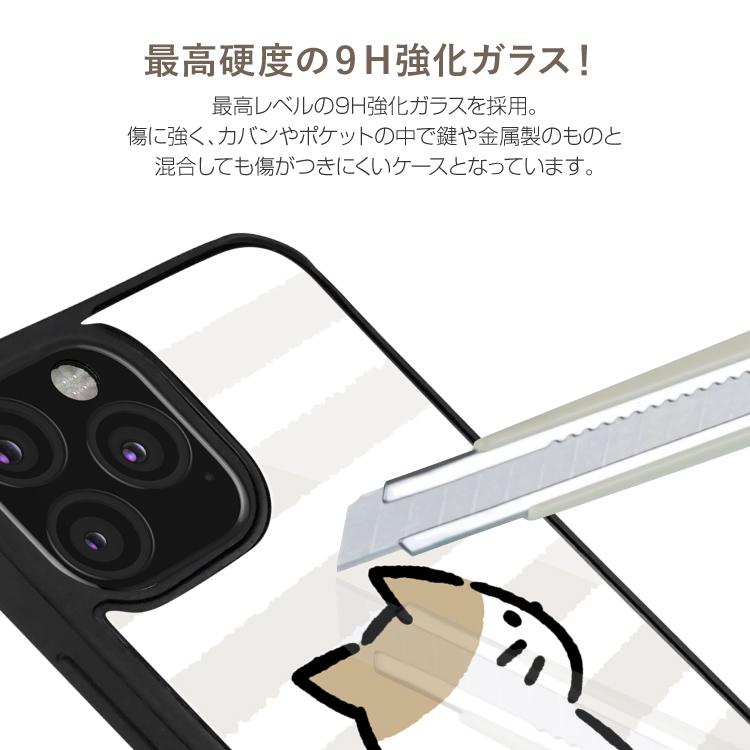 iPhone11 iPhone11Pro アイフォン11 アイフォン11 Pro ガラス TPU 着せ替えケース 着せ替え スマホ ケース スマホケース 携帯ケース ガラスケース VESTI LINEスタンプ すがわらあい チャンパチとあそぼ