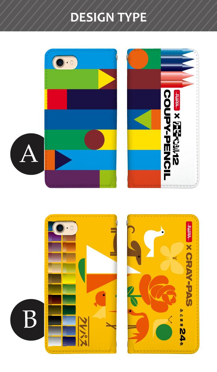 iPhone12 Pro Max iPhone12mini iPhoneSE (第2世代 ) iPhone11 Pro Max iPhoneXR 8 Plus XS/X スマホ ケース 手帳型 全機種対応 ベルトなし サクラクレパス クーピー スマホカバー Xperia5 SO-01M SOV41 AQUOS R5G SH-51A SHG01 Galaxy S10 SC-03L SCV41 Pixel4