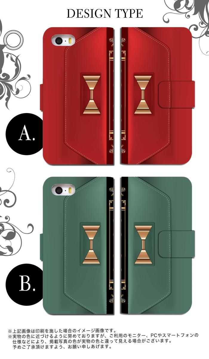 キュアフォン スマホ ケース 手帳型 Qua phone機種対応 ベルトなし 財布柄  スマホカバー Qua phone QZ KYV44 Qua phone QX KYV42 Qua phone PX LGV33 Qua phone KYV37