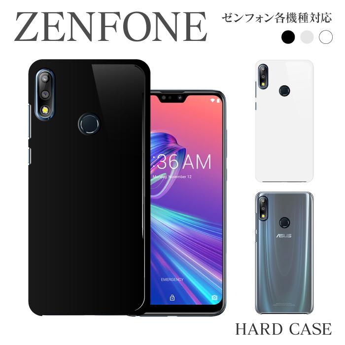 スマホケース ハード ケース ZenFone MAX (M2) ZB633KL ZenFone5 MAX PRO(M2) ZB631KL ZenFone Live L1 ZA550KL ZenFone5 Lite ZC600KL 無地 シンプル スマホカバー