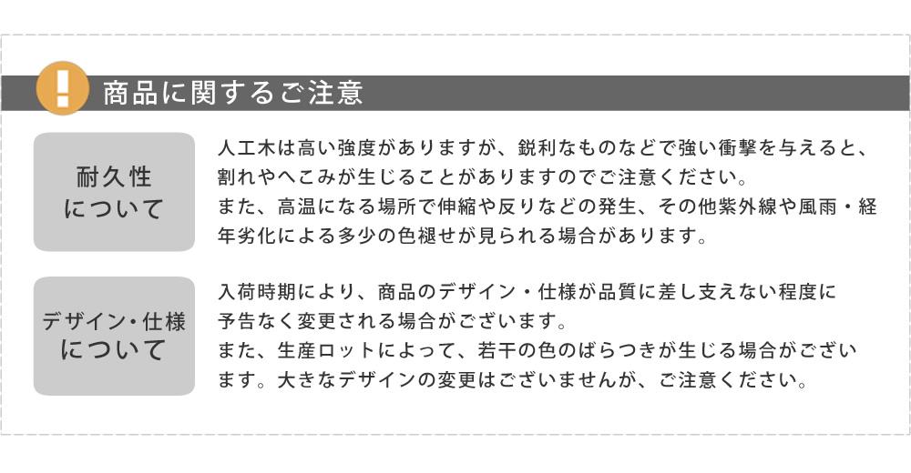 人工木ウッドデッキ ecofeel(エコフィール)ステップ PWDE-STP90