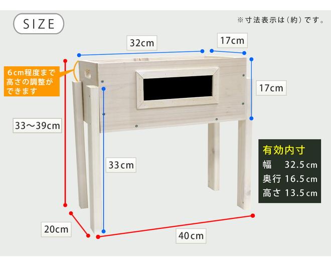 天然木製スタッキングプランター ロータイプ 1段 STP-4038