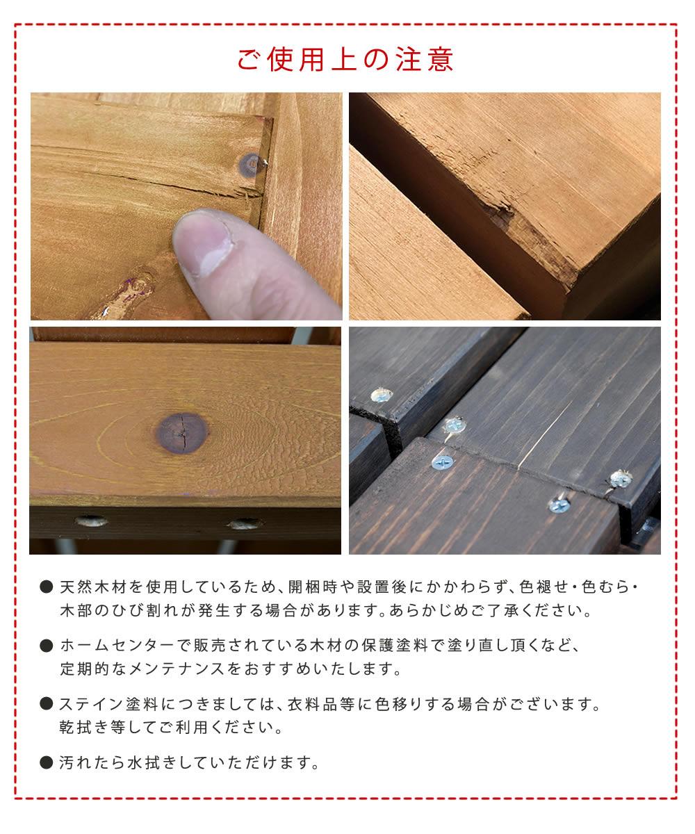 天然木製ボックスベンチM 幅86 BB-T86