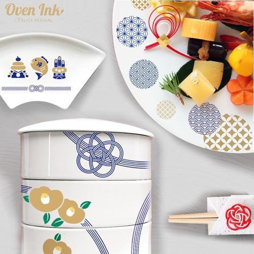 【オーブン転写紙】和むすび(紺) A4