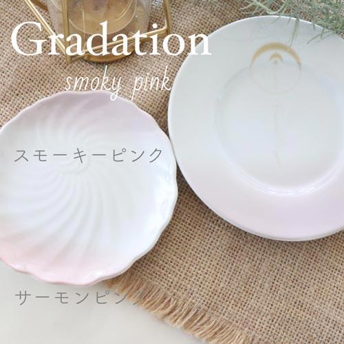 《30%OFF!》グラデーションライン Smoky Pink スモーキーピンク(くすみピンク)【SALE期間:4/1〜4/末】