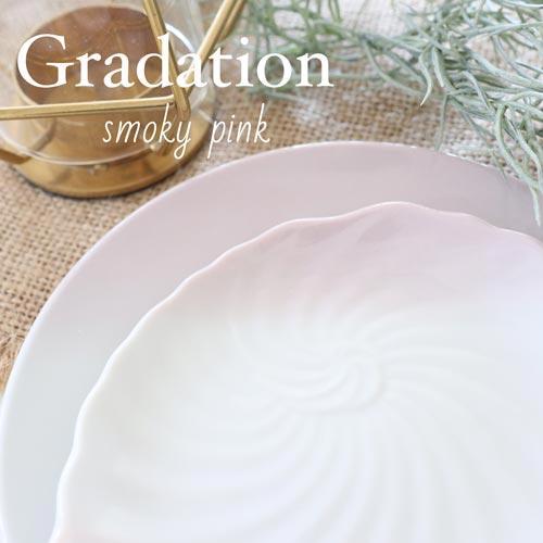 グラデーションライン Smoky Pink スモーキーピンク(くすみピンク)