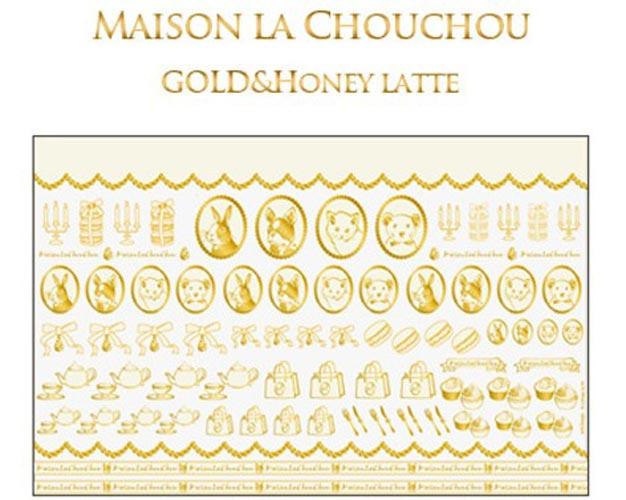 《46%OFF!》 Maison la Chouchou転写紙 ハニーラテ×シャンパンゴールド 【在庫限りSALE】