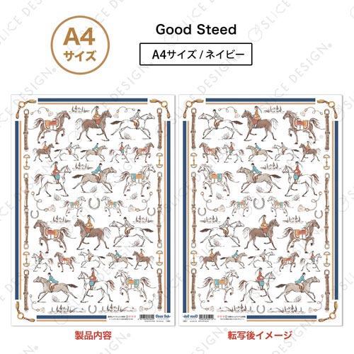 【オーブン転写紙】グッドスティード(ネイビー) A4