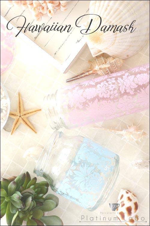 【ガラス用】ハワイアンダマスク転写紙 メタリックピンク