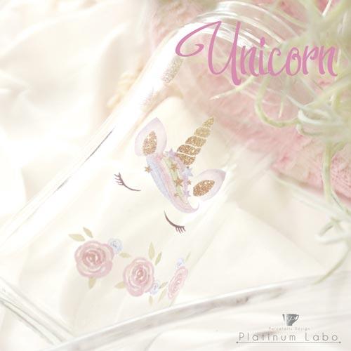 【ガラス用】ユニコーン