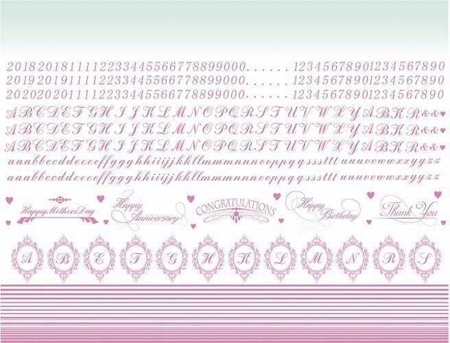 幸せのプルメリア3(グラデーション・アルファベット)