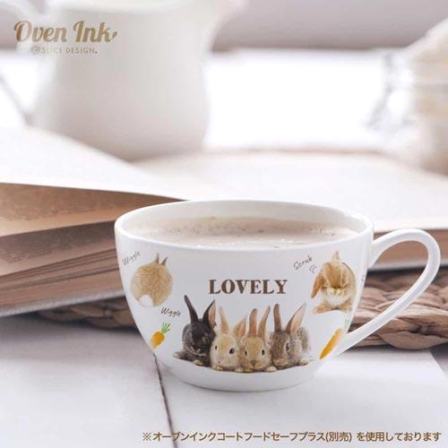 【オーブン転写紙】フラッフィー バニー V