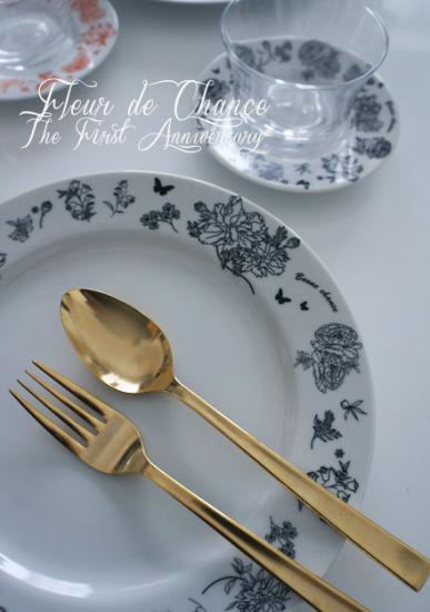 Fleur de Chance フルール・デ・シャンス転写紙 フルールブラック