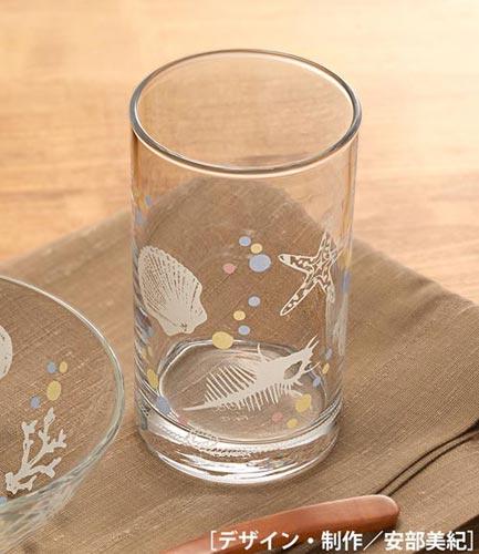 ガラス用シェル