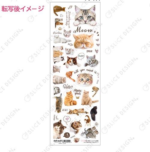 【オーブン転写紙】キティー キャット V