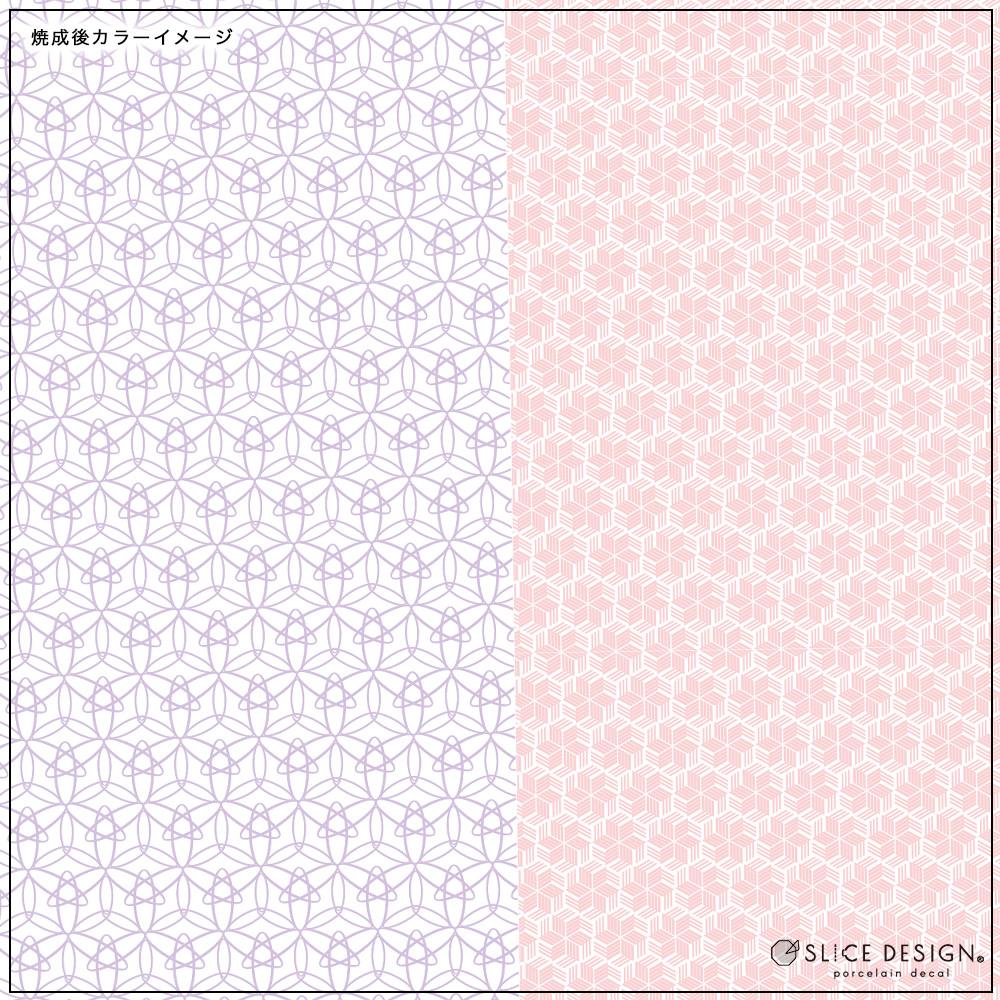 [Duo Lattice] Lavender Oval & Rose Cube -[デュオラティス]−ラベンダーオーバル&ローズキューブ