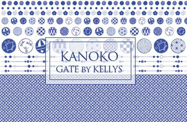 《30%OFF!》KANOKO転写紙 藍【SALE期間:11/1〜11/末】