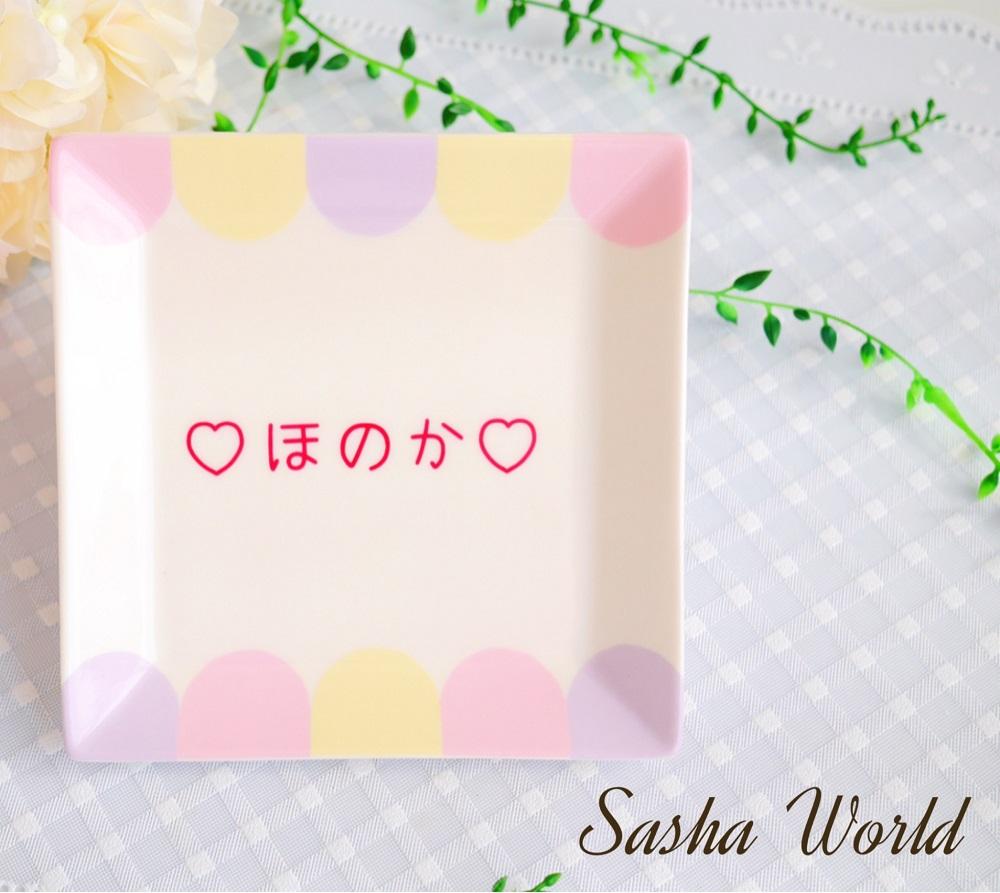 jewel ひらがな転写紙 ピンク