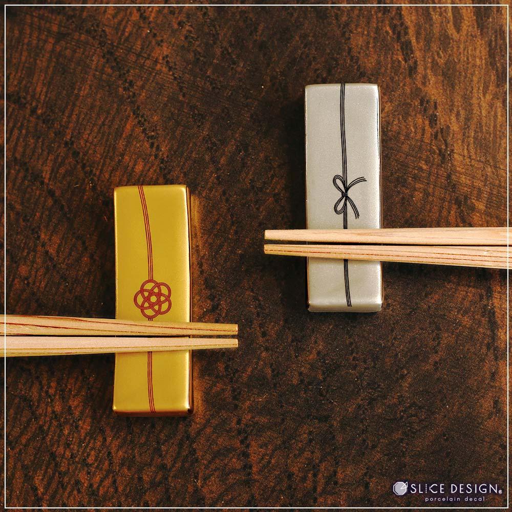 Japanese Modern(紺青)-ジャパニーズモダン(こんじょう)