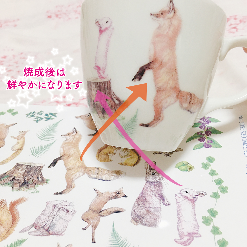 《20%OFF!》『森のもふもふフレンズ』fluffy friends in the forest【SALE期間:9/1〜9/末】
