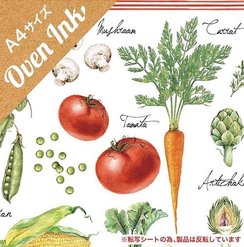 【オーブン転写紙】野菜 A4