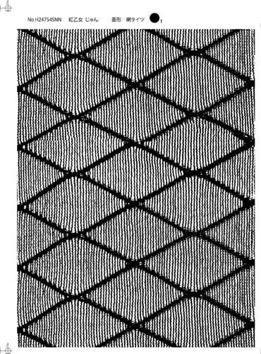 菱形網タイツ