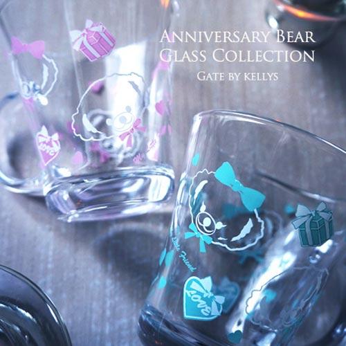 《30%OFF!》【ガラス用】Anniversary Bear パターンタイプ ミント【SALE期間:9/1〜12/末】
