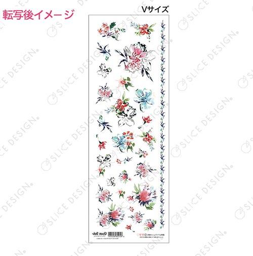 【オーブン転写紙】水彩フラワーブーケ V