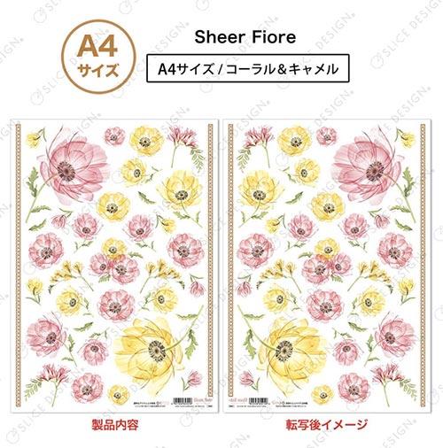 【オーブン転写紙】シア フィオーレ(コーラル&キャメル) A4