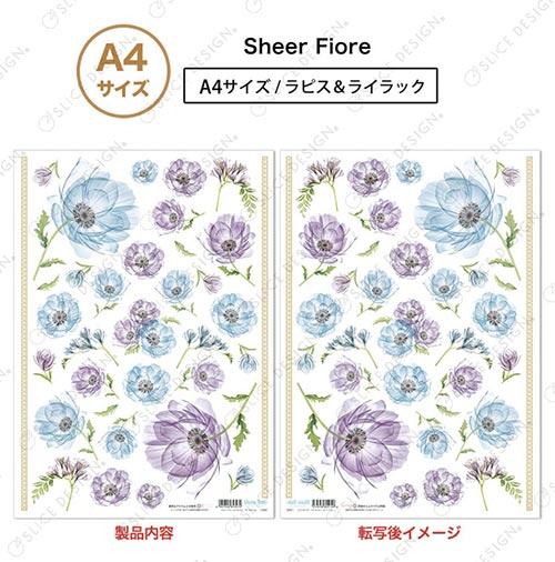 【オーブン転写紙】シア フィオーレ(ラピス&ライラック) A4
