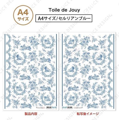 【オーブン転写紙】トワルト ジュイ (セルリアンブルー) A4