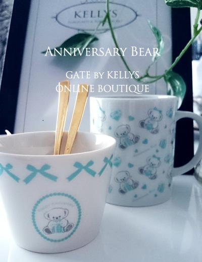 Anniversary Bear パターンタイプ ミント