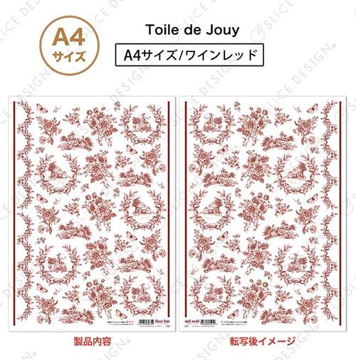 【オーブン転写紙】トワルト ジュイ (ワインレッド) A4