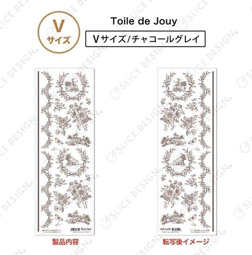 【オーブン転写紙】トワルト ジュイ (チャコールグレイ) V