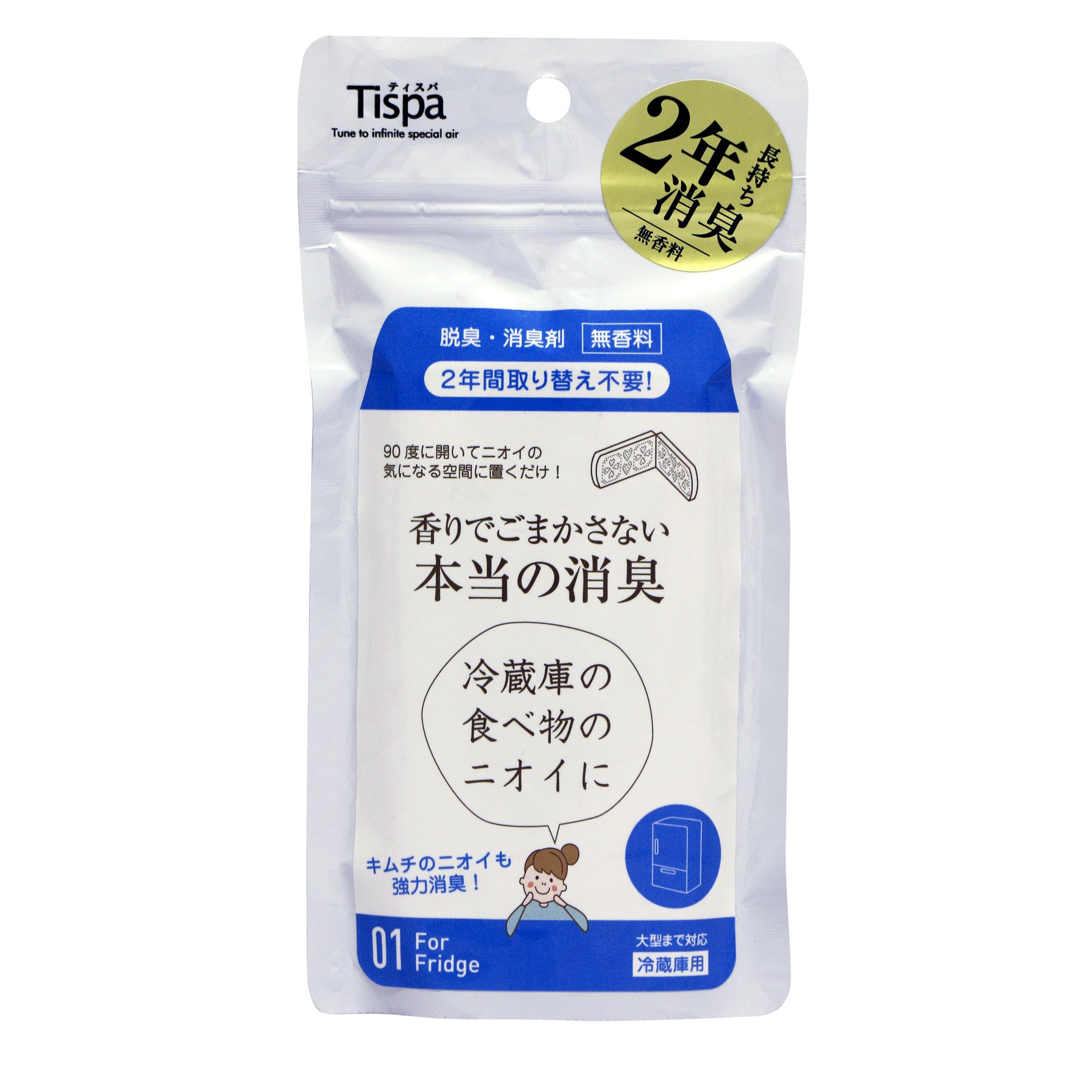 Tispa 香りでごまかさない本当の消臭 冷蔵庫用