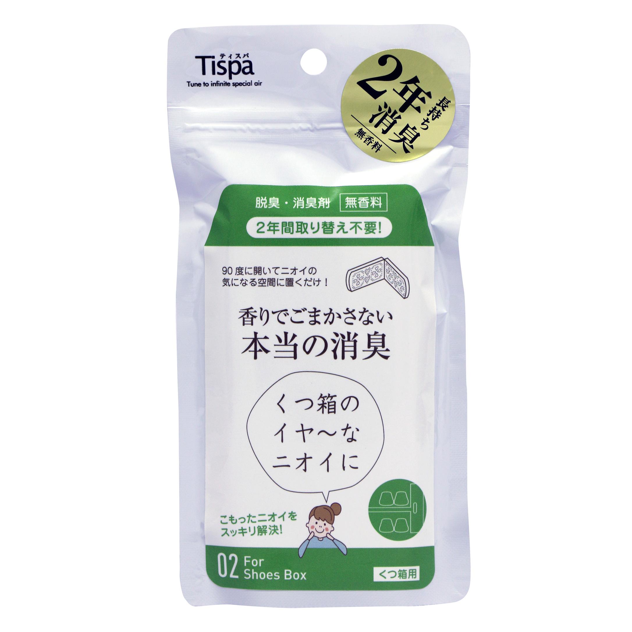 Tispa 香りでごまかさない本当の消臭 くつ箱用