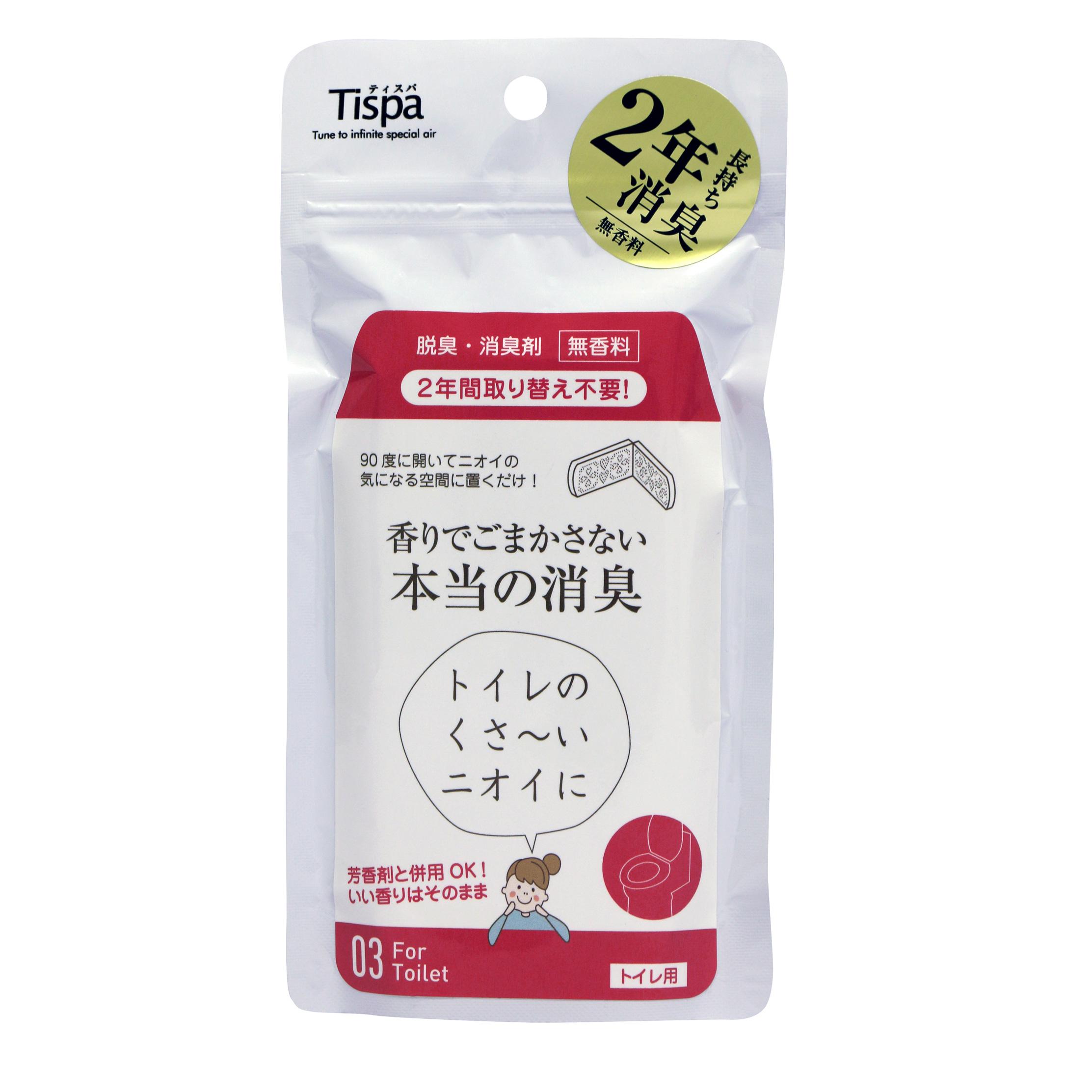 Tispa 香りでごまかさない本当の消臭 トイレ用