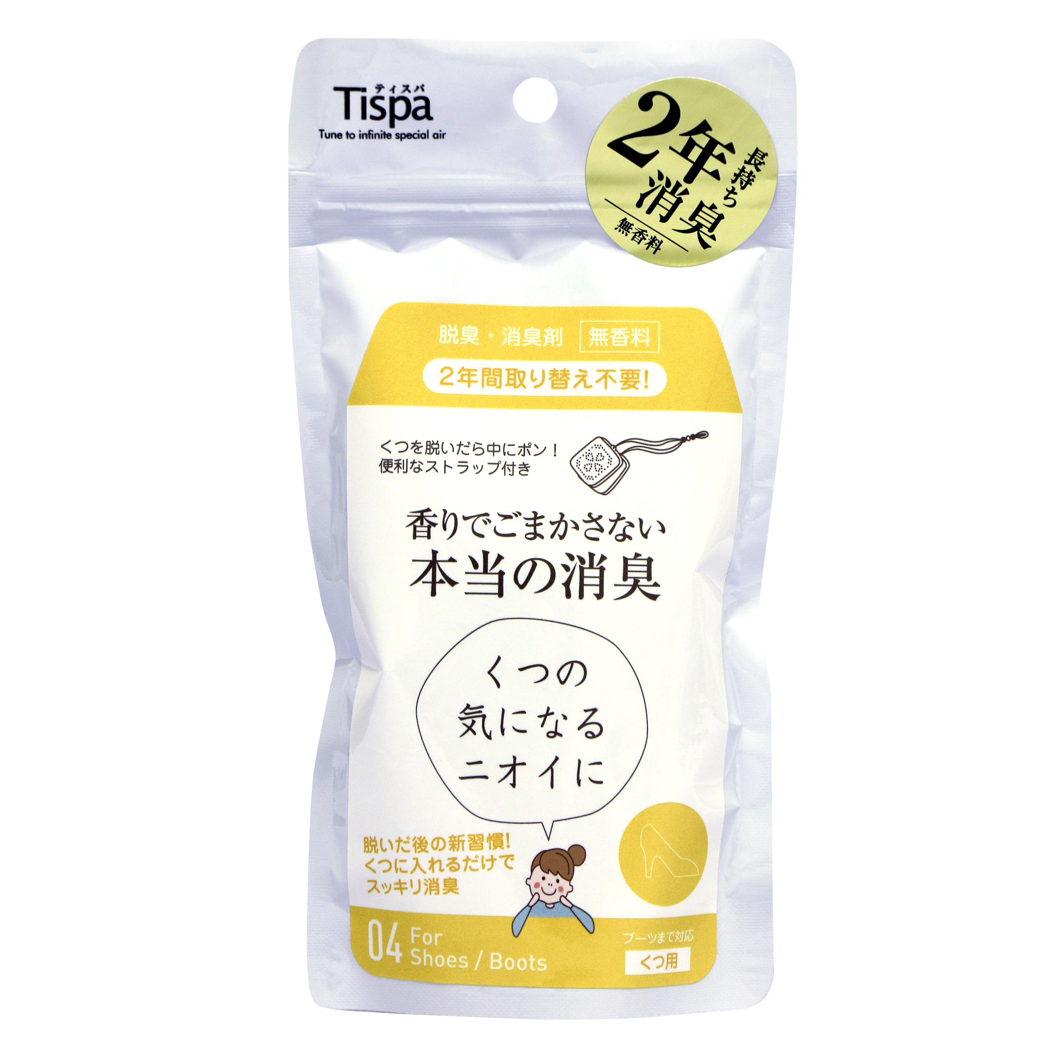 Tispa 香りでごまかさない本当の消臭 くつ用