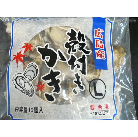 激安 兵庫県産 牡蠣(カキ) Lサイズ 5個入り