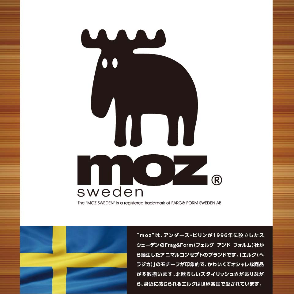 MOZ 内側起毛ショートソックス