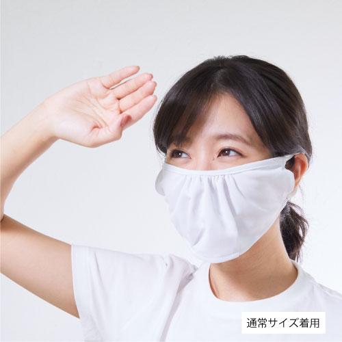 そよ風マスク涼し〜の(軽い着け心地の紫外線対策マスク)